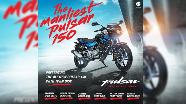 new Pulsar 150 twin disc changes