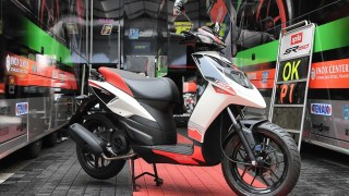 New Vespa - Aprilia showroom in Thane