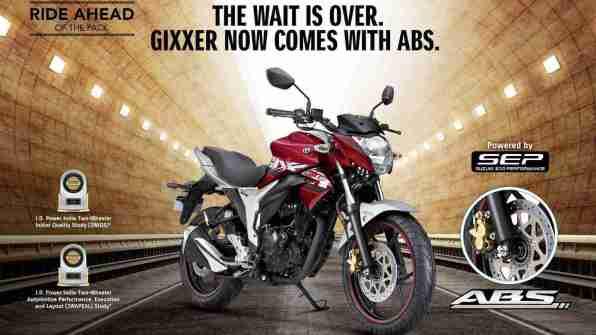 Suzuki Gixxer ABS