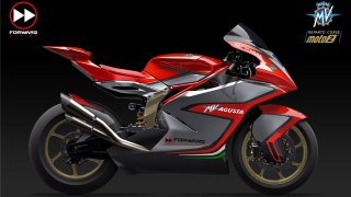 MV Agusta joins the Moto2 World Championship