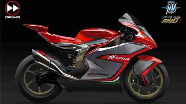 MV Agusta joins the Moto2 World Championship