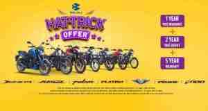 Bajaj now offering 5 year warranty and free Insurance