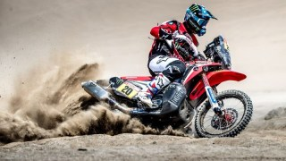 Dakar 2019 inches closer