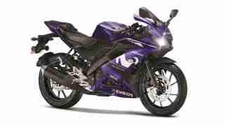 Yamaha R15 V3 MoviStar MotoGP Edition