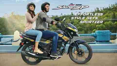 Honda CB Shine CBS