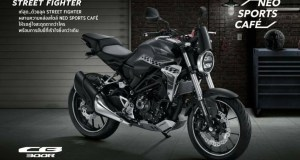 Honda CB300R official accessories