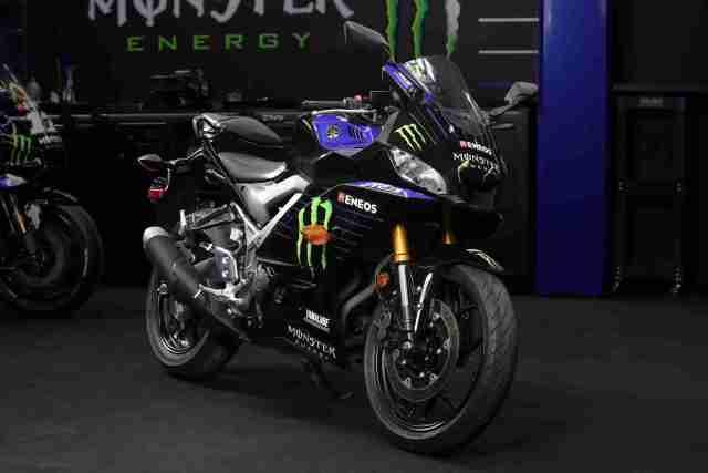 2020 Monster Energy Yamaha MotoGP Edition YZF-R3