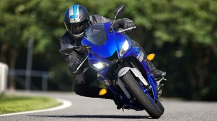 2020 Yamaha YZF-R3 HD wallpaper