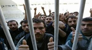سجناء صيدنايا