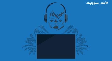 القرصنة الإلكترونية.. الوجه المظلم للتطور التقني
