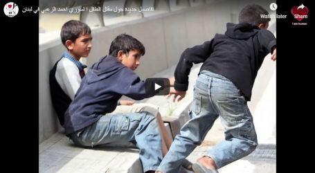 تفاصيل جديدة حول مقتل الطفل ا لسوري  احمد الزعبي في لبنان