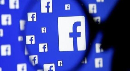 مجموعات مغلقة على الفيس بوك … ابتزاز وتشهير بالضحايا