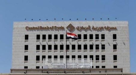 عن بعض قصص الفساد في مصرف سوريا المركزي