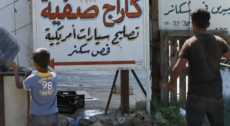 حاويات القمامة … مصدر طعام المشردين من أطفال وفقراء دمشق