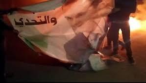 بلدة كناكر تشهد إحراق صورة كبيرة لبشار الأسد والتوتر سيد الموقف