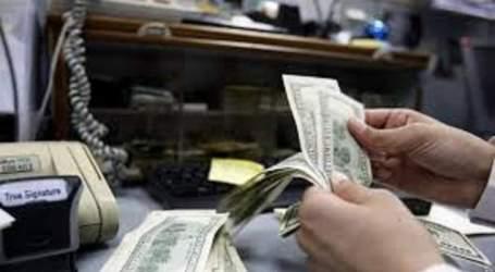 المصارف اللبنانية تغلق حسابات سوريين.. ما علاقة قانون قيصر؟