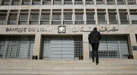 ودائع السوريين في المصارف اللبنانية.. تفاصيل وحقائق