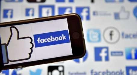 """""""فيسبوك"""" يزيل زر الإعجاب من الصفحات العامة"""