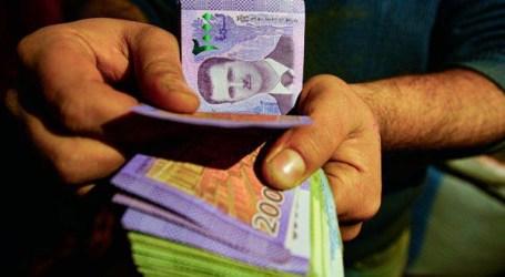 الموازنة العامة لعام 2021 تزيد الخناق على الأهالي في سوريا