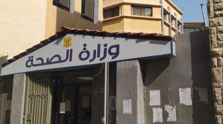 كورونا في مستشفيات دمشق الخاصة.. أدوية ممنوعة لزيادة الفواتير ومليون ليرة عن كل ليلة