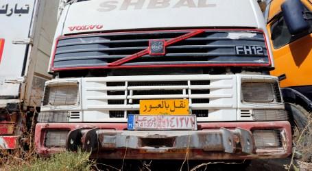 الأردن توجه ضربة موجعة لشاحنات نقل البضائع السورية