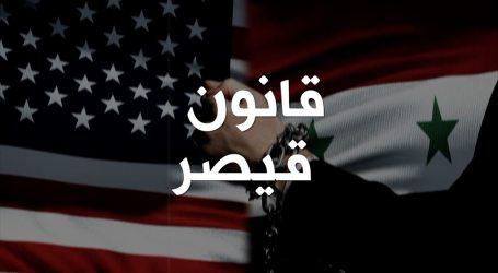 الولايات المتحدة توجه صفعة قوية للسلطة السورية وداعميها