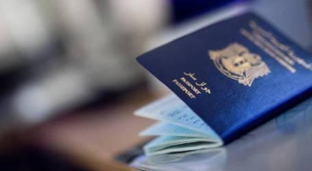 ما أسباب توقف السلطة السورية عن منح جوازات السفر؟