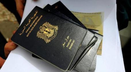 أفضل جوازات السفر في العالم.. سوريا في ذيل الترتيب