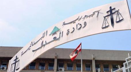 السلطة السورية تصدر حكما بالإعدام على سوريين