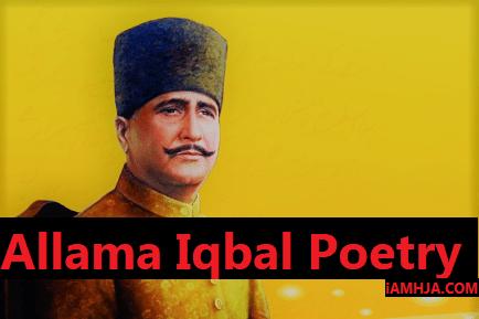 iqbal poetry in urdu