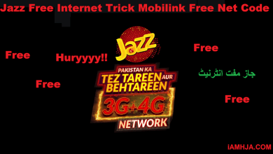 Photo of Jazz Free Internet Code Unlimited Mobilink MB Trick Code