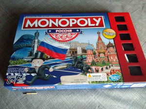 Russian monopoly