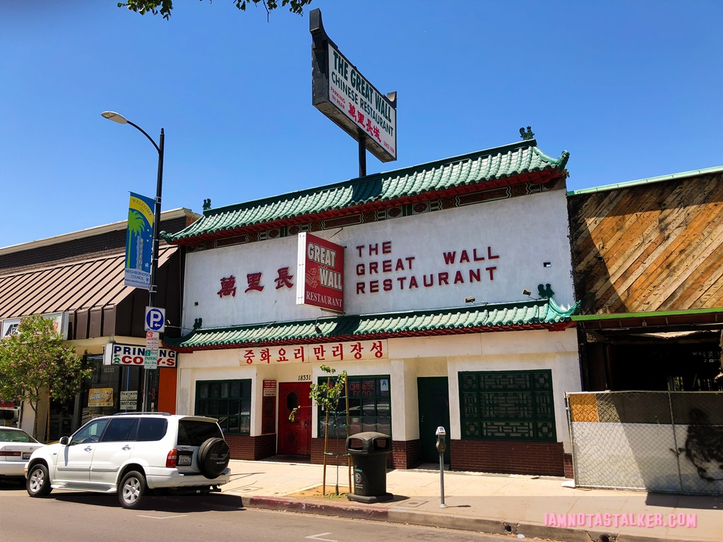 The Great Wall Chinese Restaurant From I Love You Man