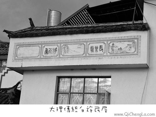 Yunnan-17