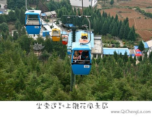 Yunnan-21
