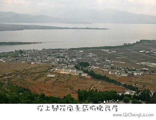 Yunnan-26