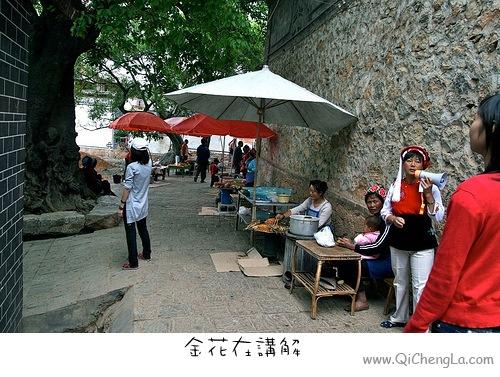 Yunnan-35
