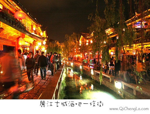 Yunnan-44