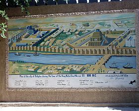 Babylon on the Euphrates, which is very close to present Baghdad, capital of Iraq (click to enlarge or to source).