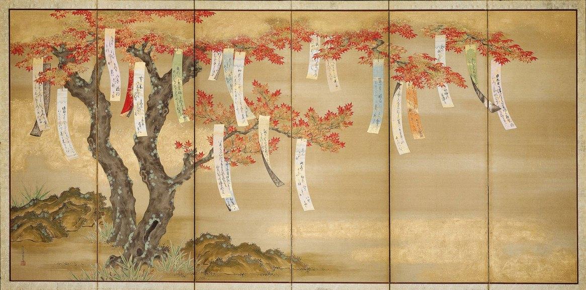 Φθινοπωρινός σφένδαμος και ποιήματα - Έργο του Τόσα Μιτσουόκι  土佐 光起 (1617 -1691)
