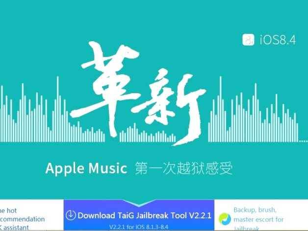 ios 8.4 taig jailbreak 2.2.1 iapptweak