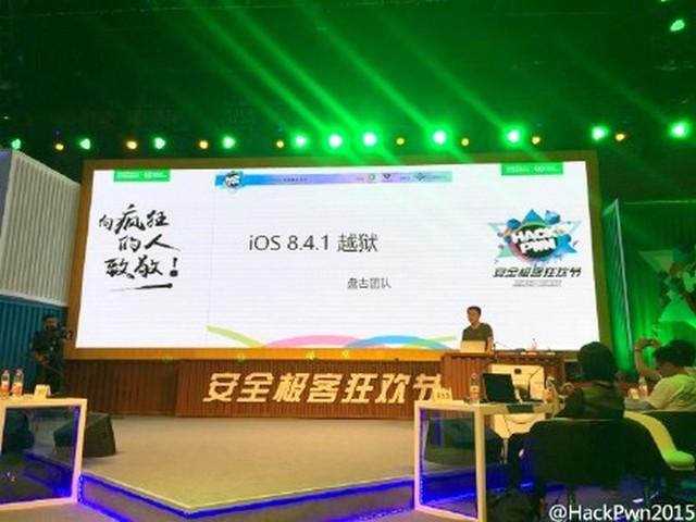 Pangu-iOS-8.4.1-jailbreak-iapptweak-