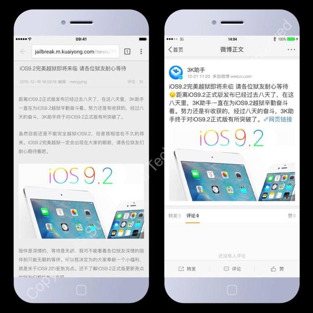 TaiG_iOS_9.2_Jailbreak_iapptweak