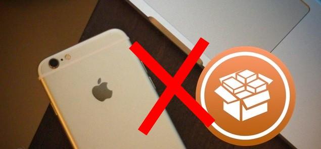 iOS 9.2.1 jailbreak Archives - iappTweak