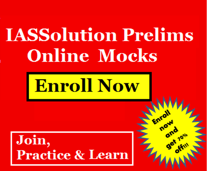 IASSolution UPSC Prelims Mock Test Series 2018