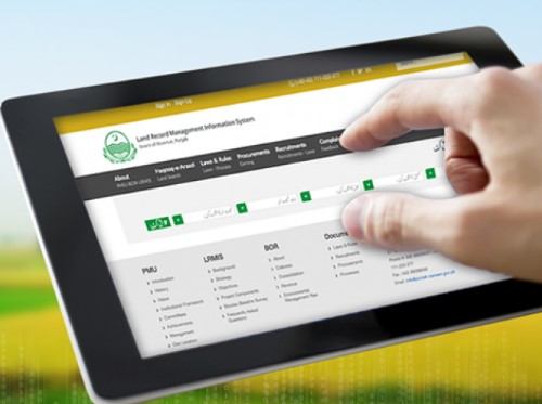 Digitization of Land Records – National Land Records Modernisation Programme (NLRMP)