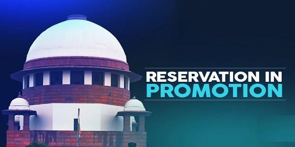reservation in promotion sc verdict upsc essay notes mindmap
