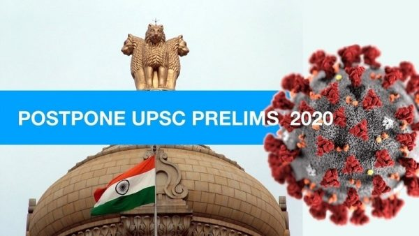 UPSC PRESS RELEASE: On Civil Service-2020 Prelims Exam