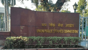upsc final result 2019 pradeep singh topper