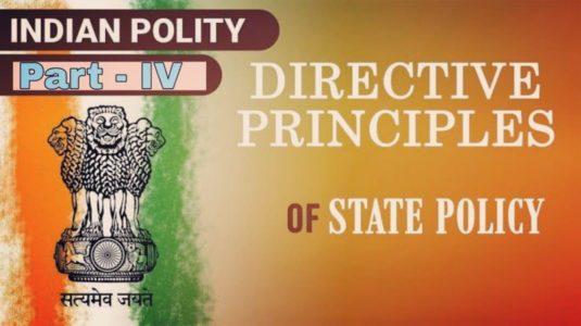 [Polity] DPSP